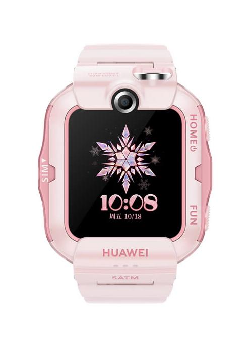 000_watch_4x.jpg